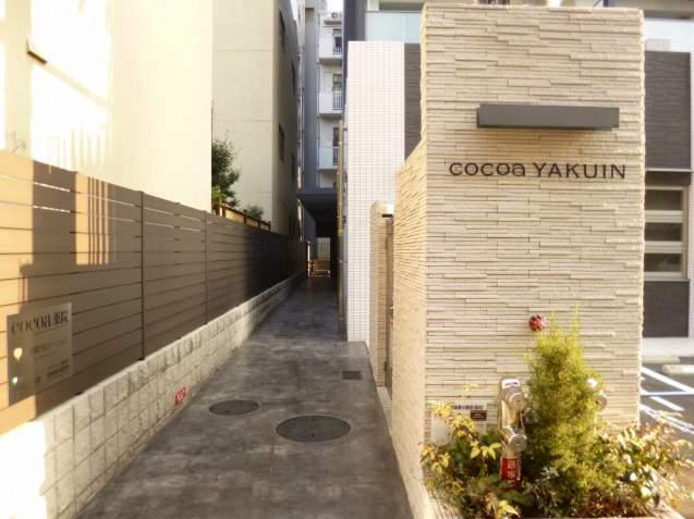 cocoa薬院